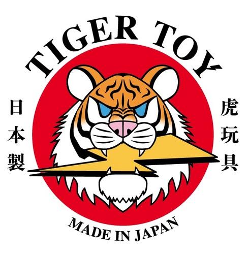 tigertoy.jpg